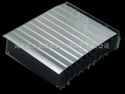 上海专供盔甲防护罩