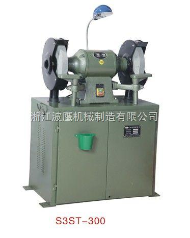 环保型砂轮机