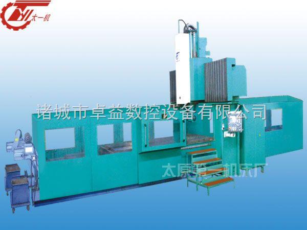 数控框架机床系列_中国机床商务网