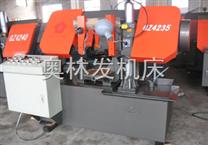 供应GZ4235全自动竞技宝带锯床