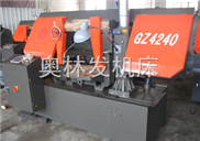 供应GZ4240全自动数控带锯床