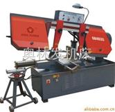 供应多种型号规格齐全的金属锯床
