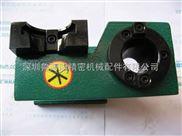 供应BT30锁刀座,BT锁刀座,机床刀架