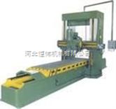 重型龙门铣床生产厂