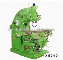 x53k铣床x53k生产厂x53k铣床价格