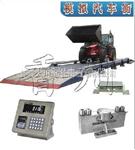 SCS-F3.2*16米基础图纸*150吨汽车衡*120吨电子汽车地磅*100T地磅价格