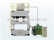 四柱液压机工作原理,四柱液压机价格,三梁四柱压力机