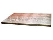 恒重铸铁平板平台设计要求 精度等级 平面度检验