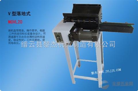 V型自动给料机自动加料机自动给料机械