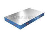 铸铁平板 基础平板
