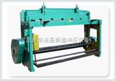电动剪板机,电动剪板机,电动剪板机厂家
