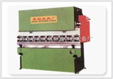 液压式折弯机,液压式折弯机,液压式折弯机厂家
