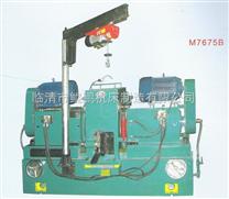 双端面磨床M7675B,用于磁钢磁瓦等的加工
