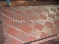 鑫量铸铁检验平台/检验平板—质价低!