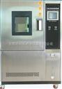 可程式恒温恒湿试验箱 恒温恒湿试验箱