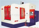 美鸿庆卧式加工中心HM1100