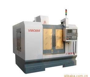 广机立式加工中心VMC850