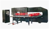 OD10系列液压式数控转塔冲床厂