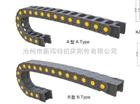 KAB80系列重型超长工程塑料组装拖链