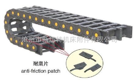 平面磨床专用拖链