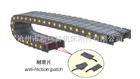 FAB80系列单向封闭式组装增强拖链