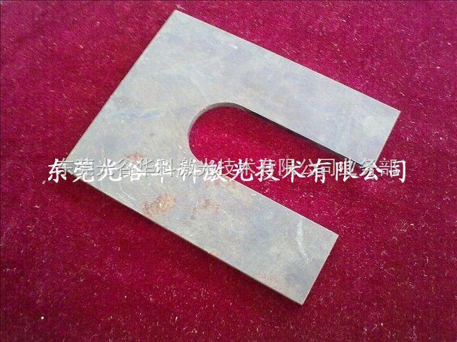 印刷包装机械配件五金件激光切割加工