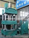 电石项目电极壳液压机