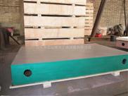 鑫量铝型材检测平台/铝型材检测平板—首选鑫量!