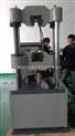 金属棒材抗拉强度试验机/金属板材拉伸强度试验机