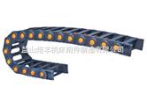 重型工程塑料拖链(桥式)
