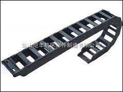 工程塑料拖链(桥型)