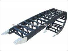 工程塑料拖链(加强型)