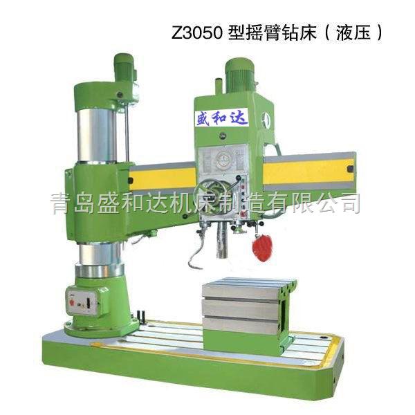 青岛Z3050*16摇臂钻床(液压)厂家