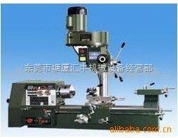 供应BB22A-3小型机床 多功能机床 车钻铣