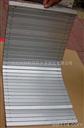 供应铝型材防护帘