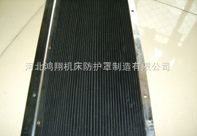 供应皮老虎风琴防护罩柔性风琴式防护罩介绍