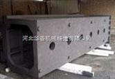 铸造机床铸件毛坯,生产加工机床铸件企业