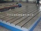 划线铸铁平台,检验铸铁平台,检测铸铁平板厂