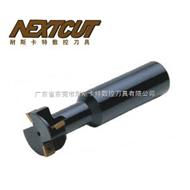 CNC机床用T型槽刀,ATS-25-11
