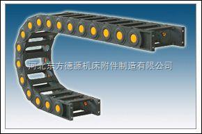 45KFAS系列桥式塑料拖链