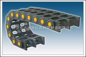 35KFA系列桥式塑料拖链