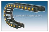 40KA系列桥式塑料拖链