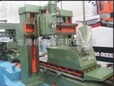 上海台重机械X2010-3