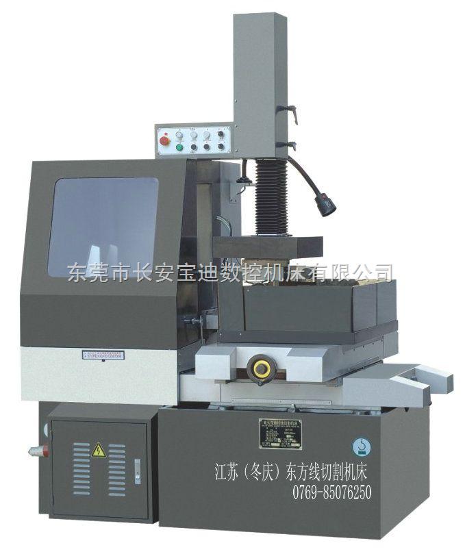 DK77系列大锥度切割机型