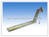 機床鏈板式排屑裝置