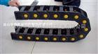 65*175承重型塑料工程拖链