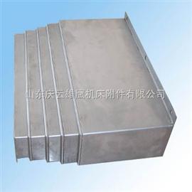 天津機床導軌護板,天津機床導軌護板參數,天津機床導軌護板行情