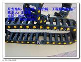 庆云日盛数控机床附件,TLG型钢铝拖链