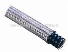 (抗拉力型)外层编织浪管防水防爆电气配管