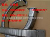 庆云日盛品牌JR-2型矩形金属软管